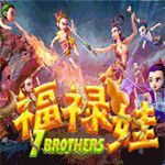 7 Brothers